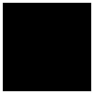 Капсула